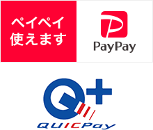 PayPay・QUICPay+